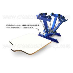 メタルプリンター・ハリケーン4×1・プロフェッショナル