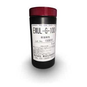 プラスティゾルインク用ジアゾ感光乳剤 EMUL-Gシリーズ