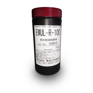 水性インク、プラスティゾルインク兼用ジアゾ感光乳剤 EMUL-Rシリーズ