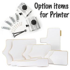 オプションアイテム-印刷機用