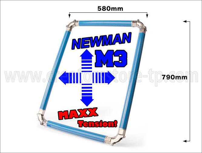 ニューマンローラーフレーム m3 580x790mm