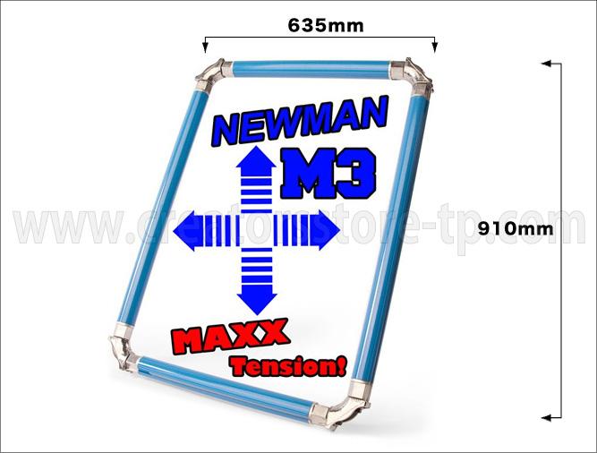 ニューマンローラーフレーム m3 635x910mm