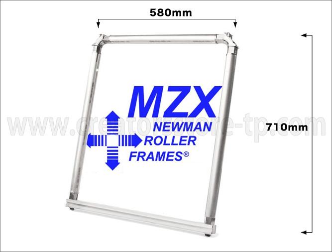 ニューマンローラーフレーム MZX 580x710mm